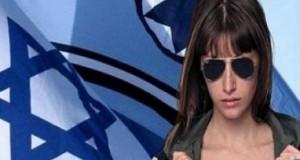 israel-351642456-jpg-51021862311574604